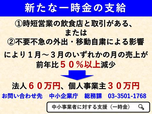 コロナ ツイッター 茅ヶ崎