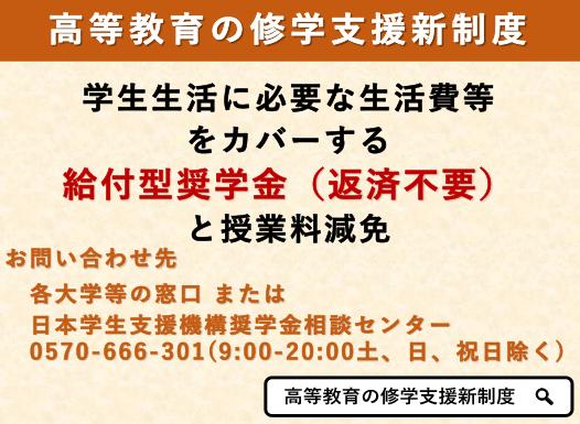支援 内閣 官房 策 コロナ